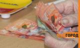 С 1 июля повышения пенсионных выплат не будет