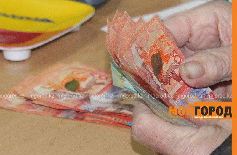 Новости Уральск - С 1 июля повышения пенсионных выплат не будет