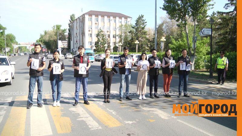 В Уральске произошло 10 ДТП по вине пешеходов
