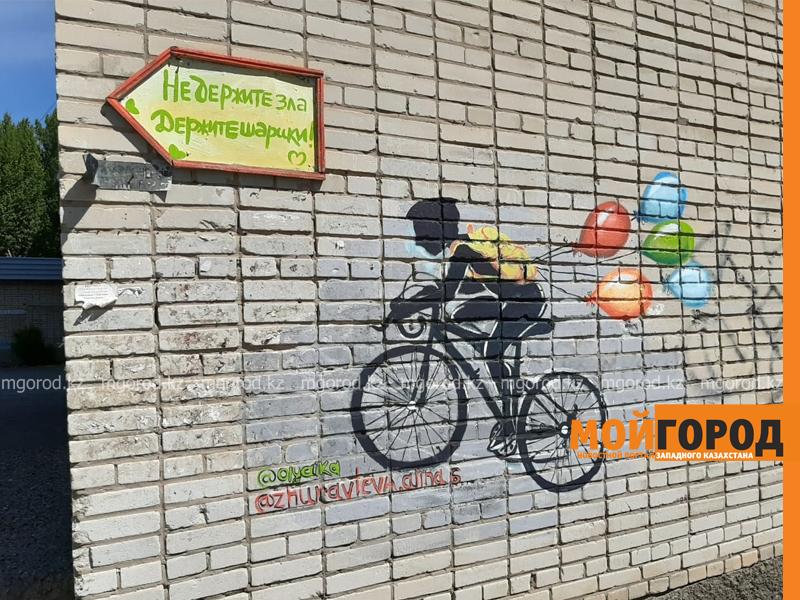 Новости Уральск - Девушки из Уральска при помощи рисунков борются с наркотиками