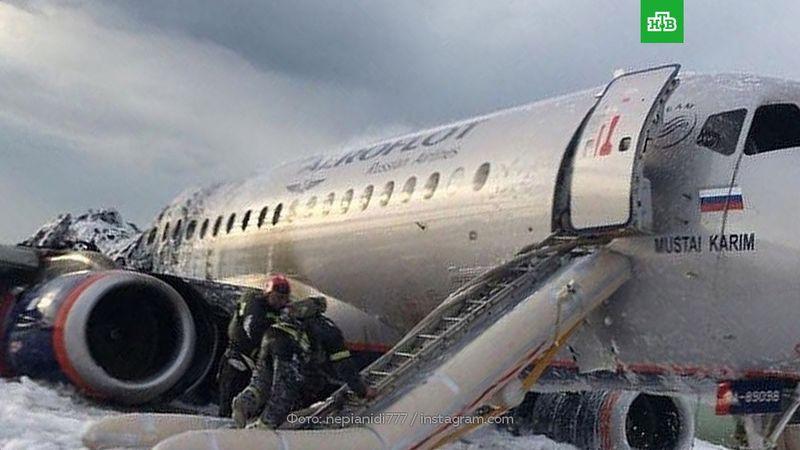При возгорании SSJ-100 погиб 41 человек