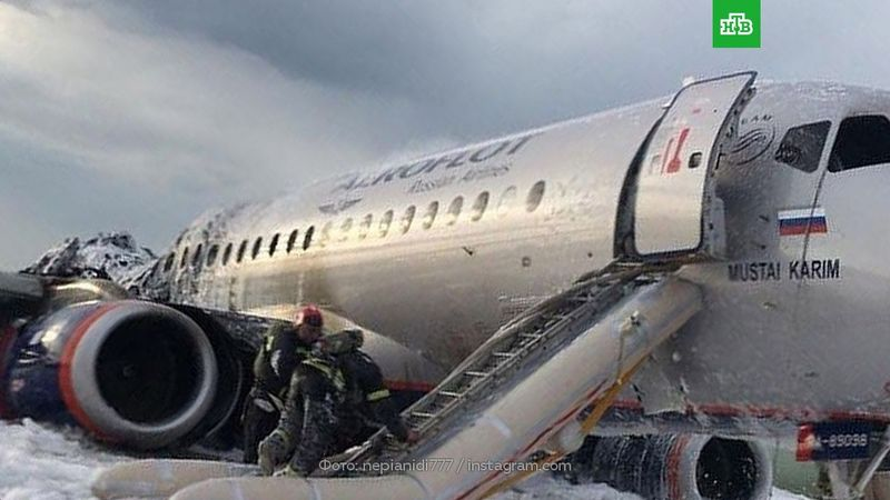 Новости - При возгорании SSJ-100 погиб 41 человек