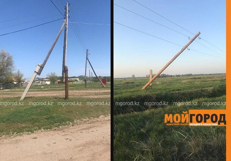 Новости Уральск - Из-за скачка напряжения у сельчан ЗКО сгорела бытовая техника