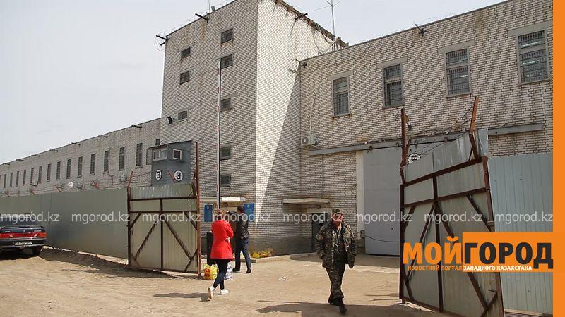 Найденное в колонии строгого режима Уральска взрывное устройство было изготовлено осужденным