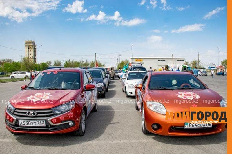 Семь Героев Советского Союза приняли участие в автопробеге в Атырау