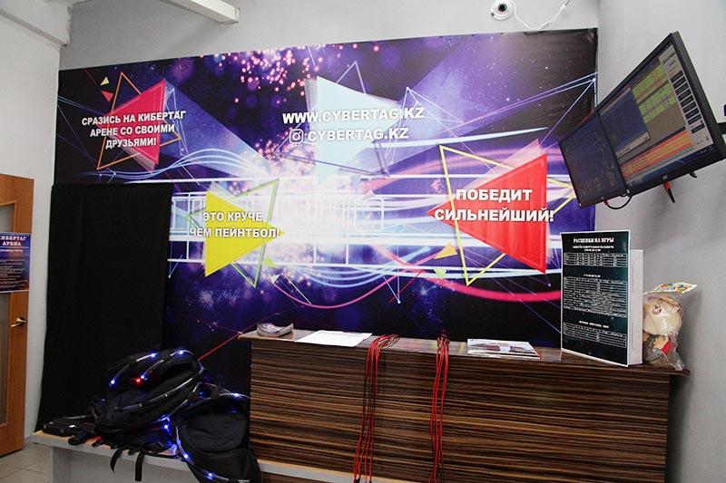 Новости Уральск - Активный отдых в стиле «Звездных войн»