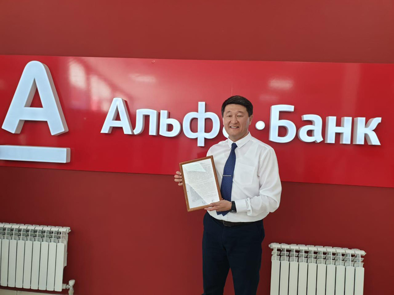 Альфа-Банк и акимат Атырау предлагают предпринимателям работать с помощью онлайн-кассы