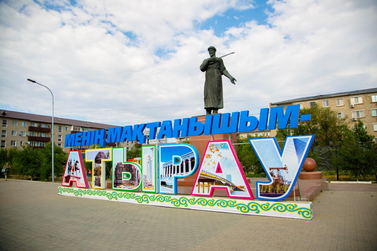 Поисковики из Санкт-Петербурга отыскали останки красноармейца из Атырауской области
