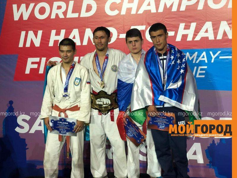 Атырауский полицейский стал чемпионом мира по рукопашному бою