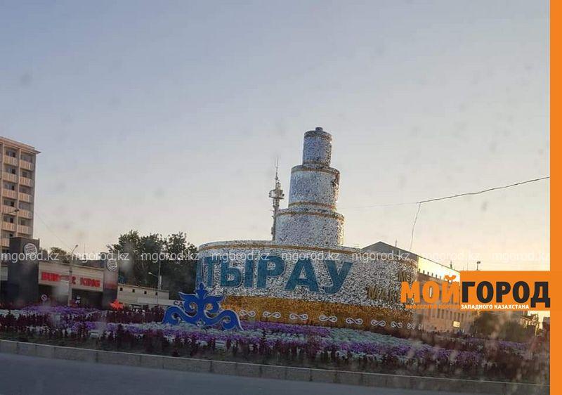 Новости Атырау - В Атырау вновь меняют центральный фонтан
