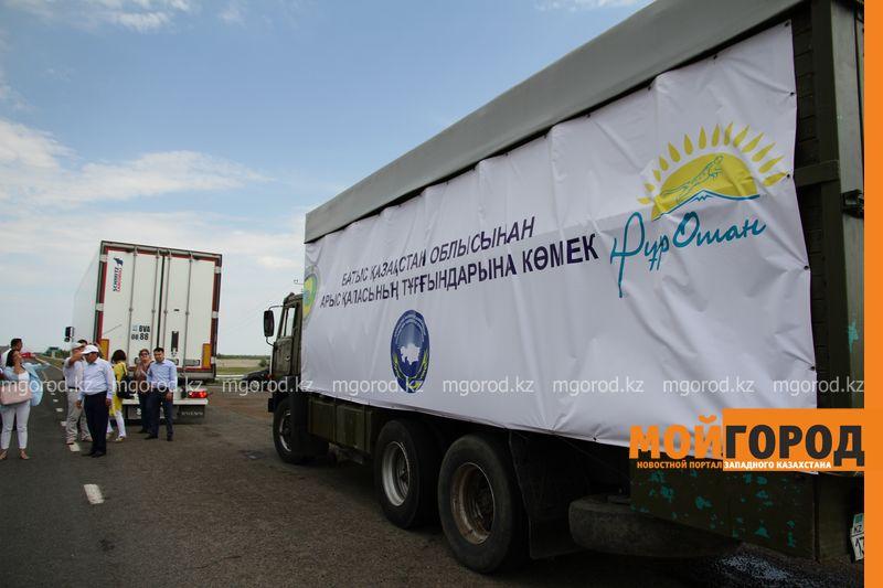 Около 30 тонн гуманитарной помощи собрали в ЗКО для жителей города Арысь