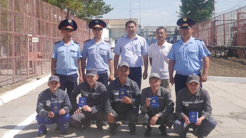 В Уральске семь осужденных получили аттестаты о среднем образовании