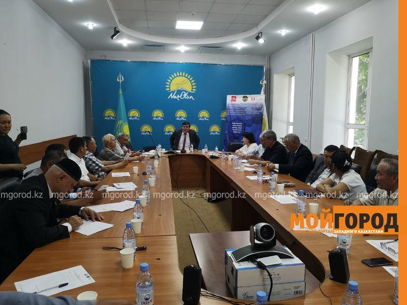 Новости Уральск - Социологическое исследование об общественных советах проведут в ЗКО