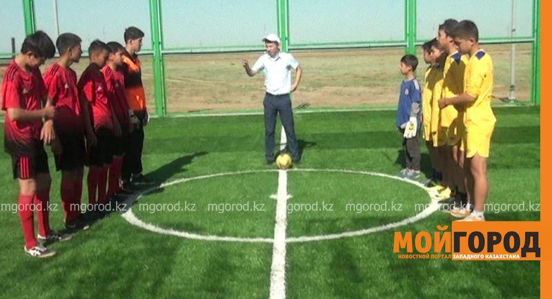 В Бокейординском районе открылась новая спортивная площадка
