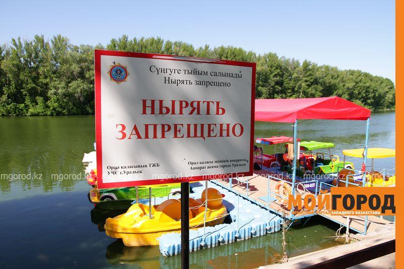 Новости Уральск - Где можно искупаться в Уральске, чтобы не утонуть