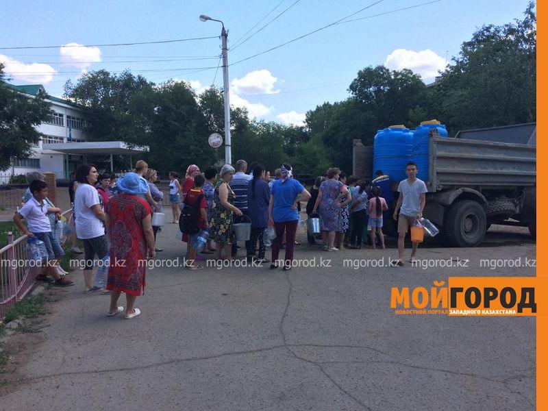 В Зачаганске определили места подвоза воды В девять пунктов осуществляется подвоз воды из-за аварии на КНС в Уральске
