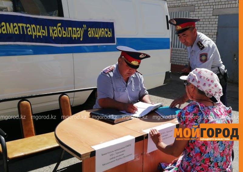 Полицейские консультировали жителей города во дворах Уральска
