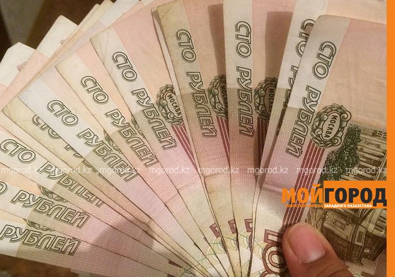 Новости Уральск - Экономист объяснил курс в 6 тенге за рубль