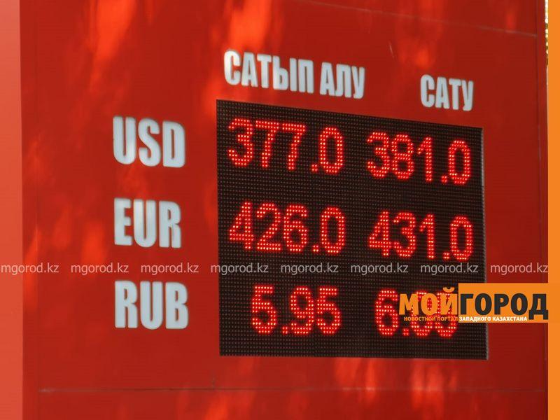 Курс доллара опустился до 377 тенге