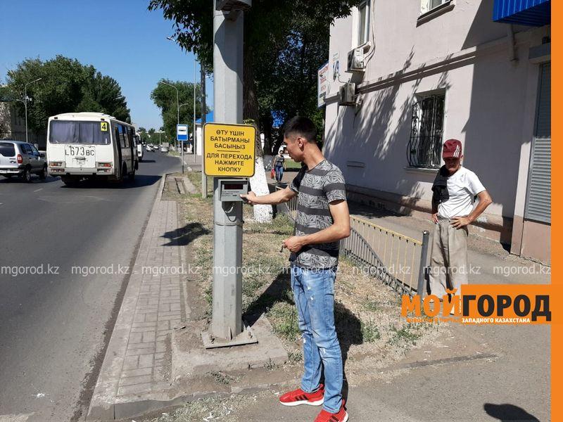 Новости Уральск - В Уральске появятся умные светофоры