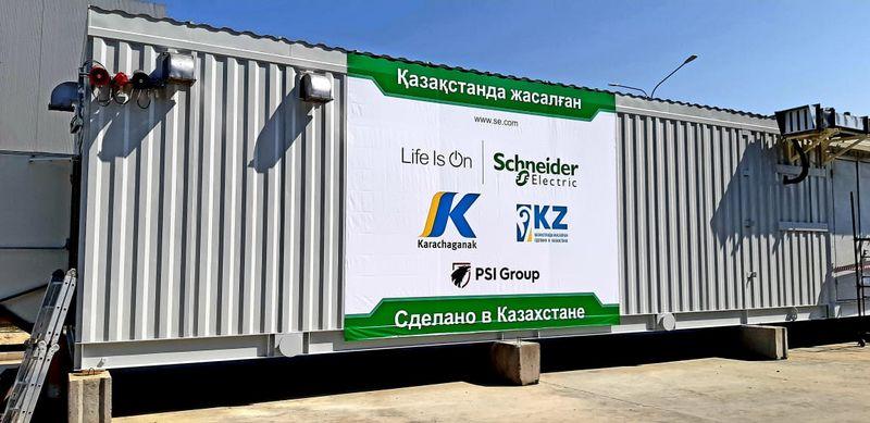 Новости Уральск - Компания ЗКО увеличила долю местного содержания в своих закупках