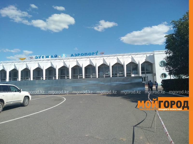 Новости Уральск - Терминал аэропорта Орал закрыли на реконструкцию