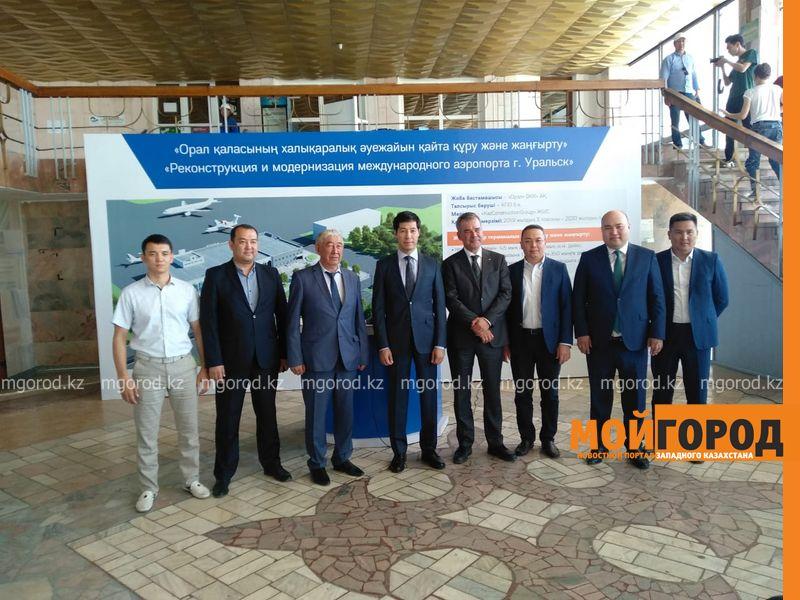 Терминал аэропорта Орал закрыли на реконструкцию