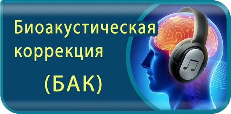 Новости Уральск - Эффективное лечение различных патологий предлагает оздоровительный центр «Сеним»