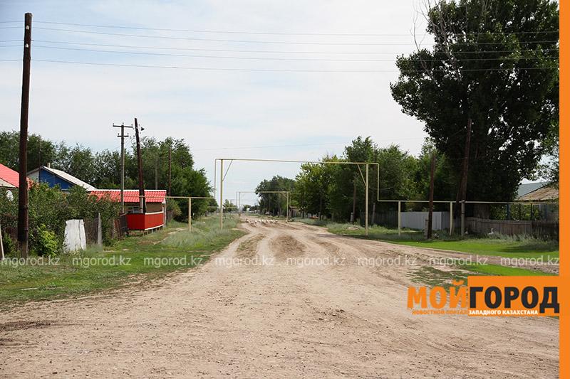 Новости Уральск - Сельчане дали согласие на исследование шести нефтегазоконденсатных месторождений в ЗКО