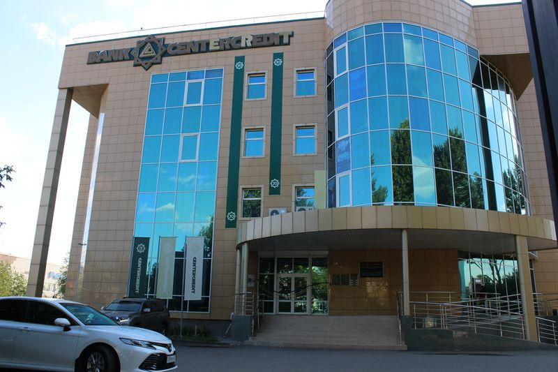 Новости Уральск - Валютные операции в Казахстане будут проходить с выгодными изменениями