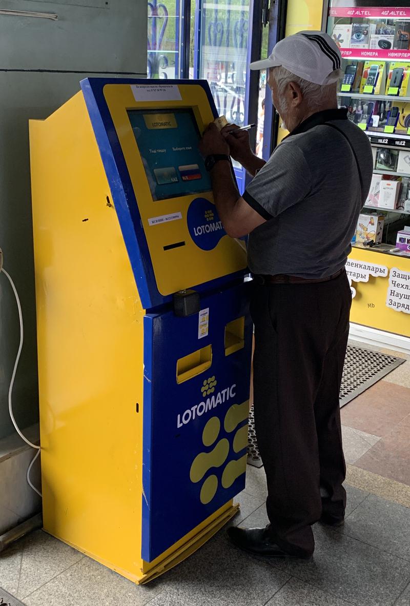 Новости Уральск - Продажи всех лотерейных билетов в Казахстане контролируются с помощью IT-технологий