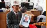Окончивший вуз в 69 лет пенсионер из Уральска просит 300 тысяч тенге для публикации собственной книги