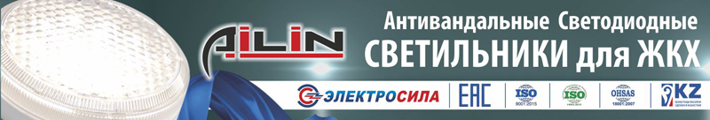 Новости Актау - Светлые подъезды без особых энергозатрат!