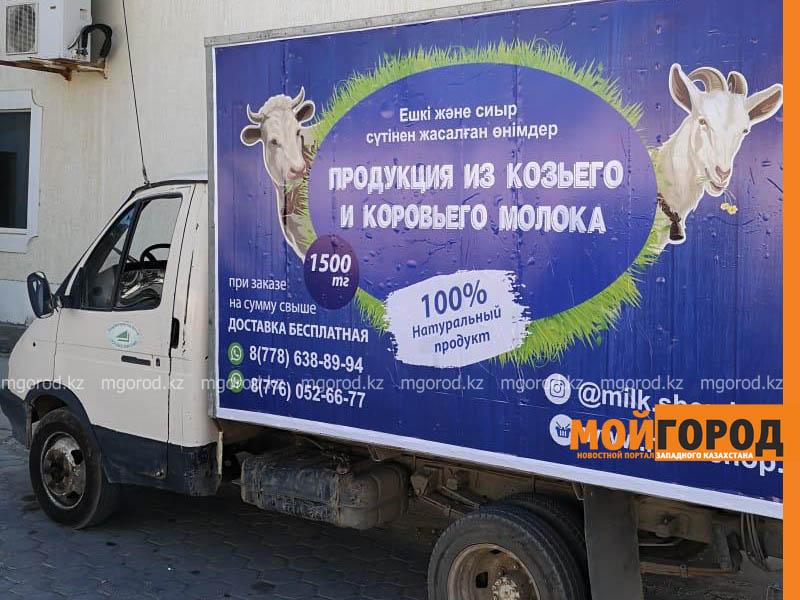 Новости Уральск - Мороженое из козьего молока начали продавать в Атырау