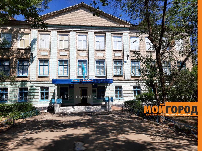 Две школы снесут в Уральске