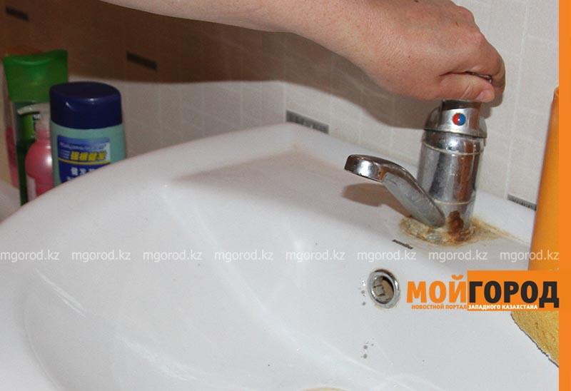 В Уральске снизят давление воды
