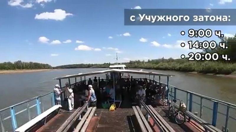 Новости Уральск - Уральцев на дачи перевозят пароходы