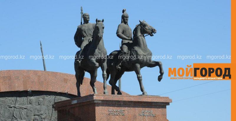Новости Атырау - В Атырау на День Конституции откроют площадь имени Исатая-Махамбета