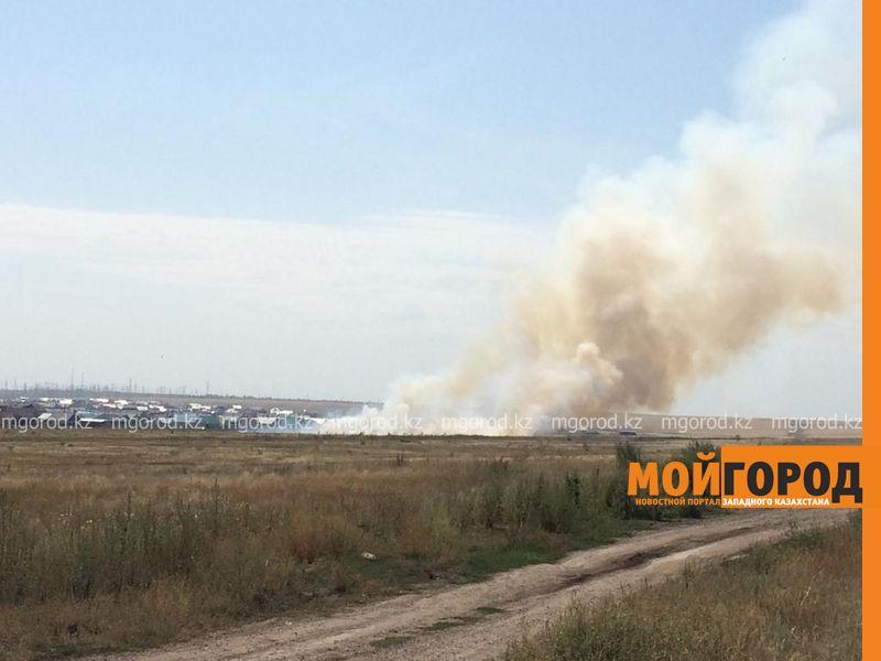 Новости Уральск - В Уральске горит сухая трава
