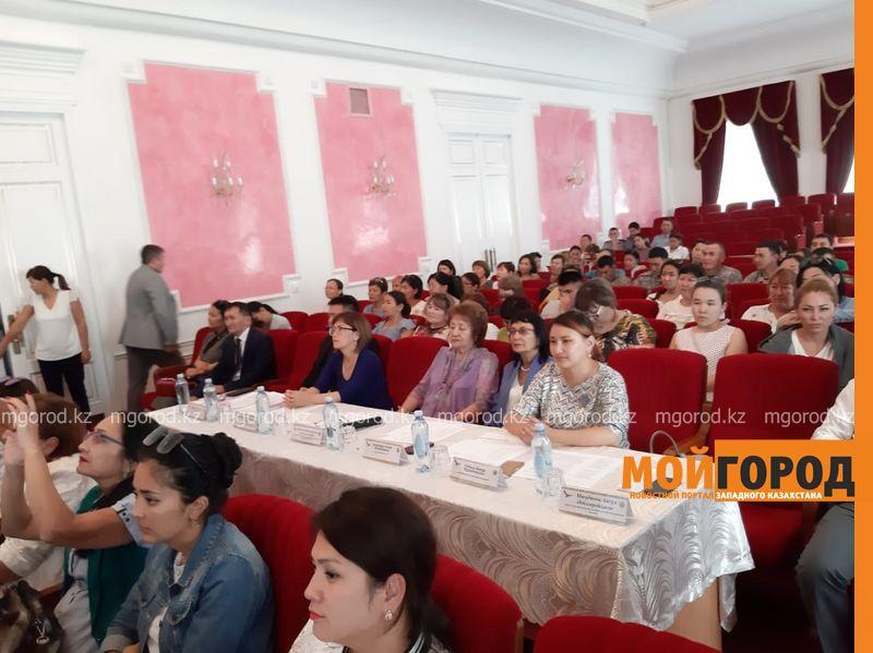 Новости Уральск - 130 тысяч тенге получили победители в конкурсе ко Дню языков в ЗКО