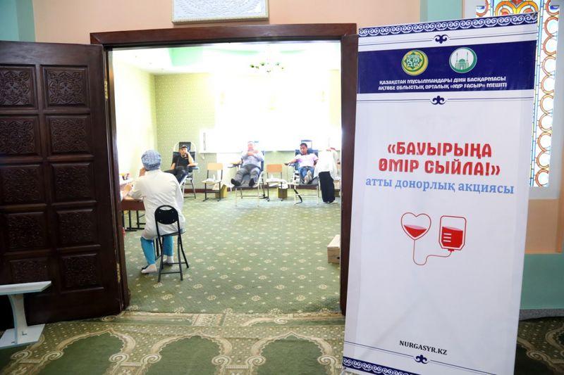 Новости Актобе - 15 литров крови сдали актюбинские верующие для больных