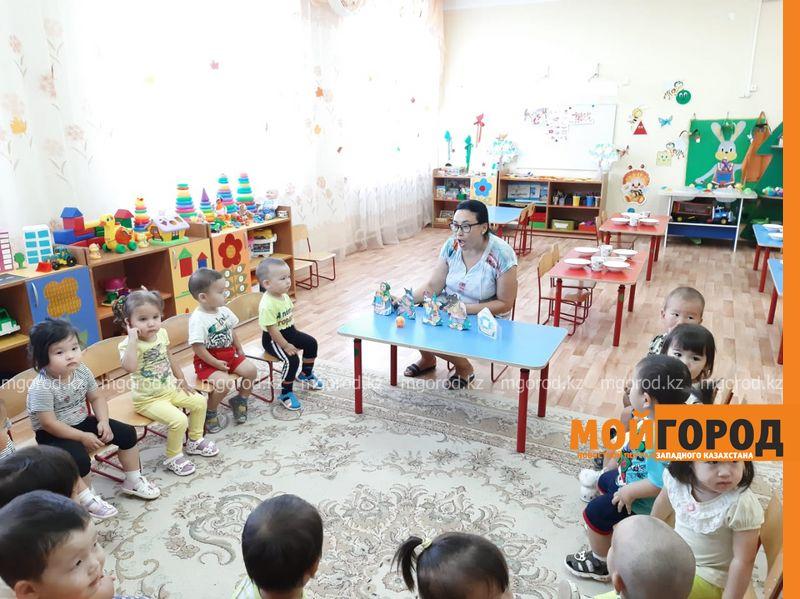 Новости Уральск - В Уральске детсады планируют оборудовать видеокамерами