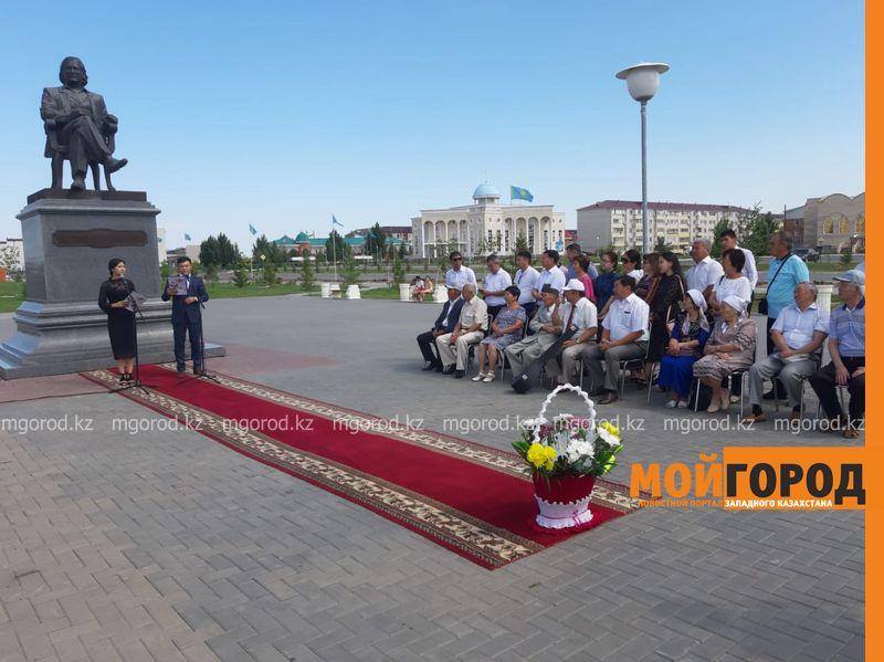 Новости Уральск - День домбры отметили в ЗКО
