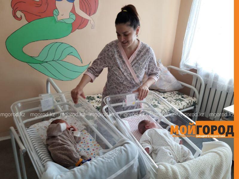 Новости Уральск - Жительница Уральска родила двойню с разницей во времени в два месяца (фото)