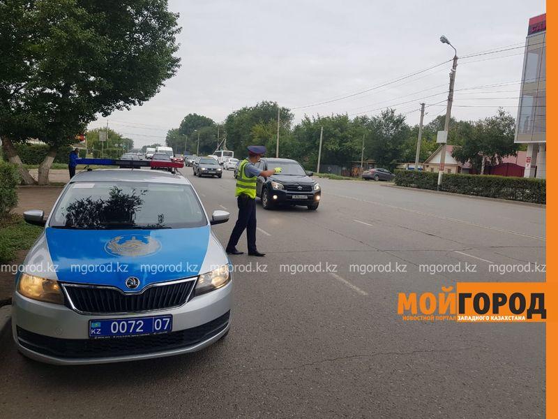 Новости Уральск - Двое уральцев похитили телефон у жителя ЮКО