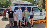 Из Балхаша в Париж: как казахстанская семья объехала всю Европу на автомобиле