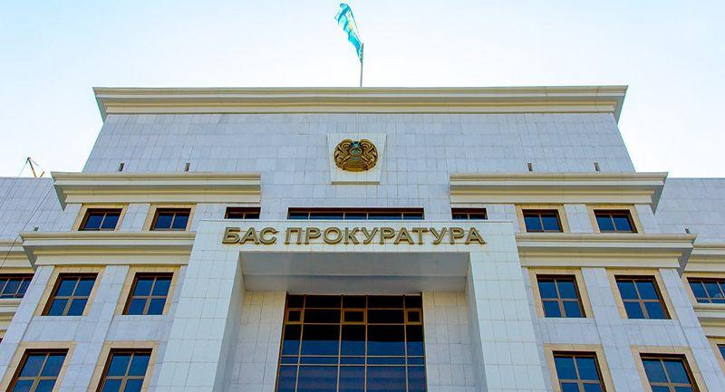 Генпрокуратура предупреждает казахстанцев об ответственности за призывы к митингам