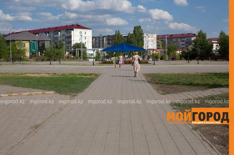 Новости Уральск - Программа празднования Дня города в Аксае