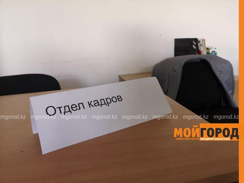 Новости Атырау - На нехватку рабочих пожаловались на предприятии в Атырау