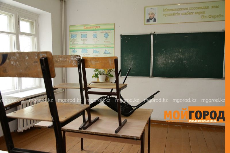Школьники начнут мыть за собой классы в Казахстане